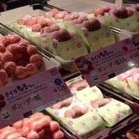 Photo taken at ミスタードーナツ 南林間駅前ショップ by BooNoButa on 3/4/2013
