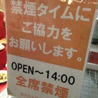 1/14/2013にlackofloveが餃子の王将 亀山2号店で撮った写真