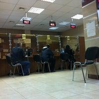 Photo taken at ИФНС №24 by Yuri K. on 10/16/2012