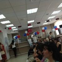 Photo taken at Объединенный визовый сервис-центр by Azamataka S. on 6/17/2013