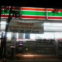 Photo taken at 7-Eleven by Lebron M. on 12/2/2012