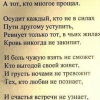 รูปภาพถ่ายที่ Библиотека โดย Sergey B. เมื่อ 5/4/2013