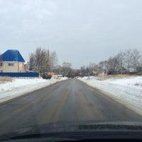 Photo taken at Яковск by Дима К. on 12/13/2014