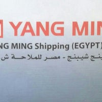 Photo taken at Yang Ming Shipping Egypt (S.A.E) by Kareem M. on 5/21/2014