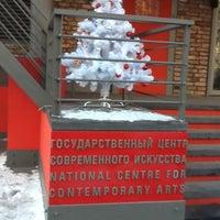 Снимок сделан в Государственный центр современного искусства (ГЦСИ) пользователем Jean R. 12/17/2012