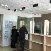 Photo taken at Объединенный визовый сервис-центр by Artem on 3/4/2013