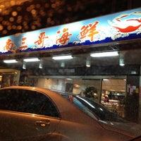 Photo taken at 台南三哥海產店 by Alex C. on 12/9/2012