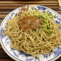 Photo taken at 陳家涼麵 by Tatsuyuki I. on 4/19/2013
