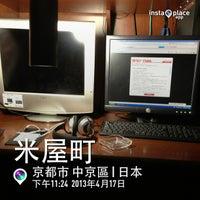 Photo taken at メディアカフェポパイ 四条河原町店 by Po Han C. on 4/17/2013