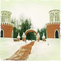Das Foto wurde bei Воронцовский парк von Irina am 1/30/2013 aufgenommen