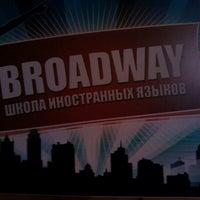 Photo taken at Центр иностранных языков Broadway by Егор К. on 10/23/2012