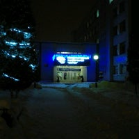 Foto tomada en Международный университет «МИТСО» por Peter el 12/11/2012