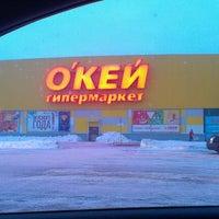 Photo taken at О'КЕЙ by Ekaterina Z. on 2/20/2013