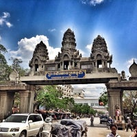 Photo taken at Downtown Siem Reap Hotel by Benjamin S. on 3/24/2014