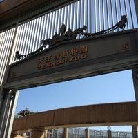 Photo taken at Tennoji Zoo by けーぞ on 10/27/2012
