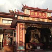 Photo taken at Guanyin Gumiao Temple by 💟Yee. M. on 11/7/2012