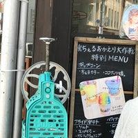 Photo taken at ハワイ食堂レアレア by すて犬ちーず on 4/21/2018