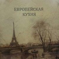 Photo taken at Куганак by Александр К. on 3/19/2014