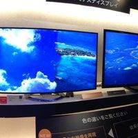 Photo taken at Sony Store by Daifuku888 on 5/3/2013