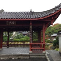 Photo taken at 渝華園 by いなきみ on 11/11/2012