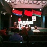 Photo taken at Молодежный «Театр на Булаке» by Диана on 10/14/2012