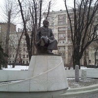 Photo taken at Abay Kunanbayev Monument by Dmitry D. on 2/19/2013