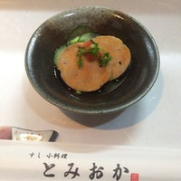 Photo taken at すし小料理とみおか by shu310 on 10/27/2014