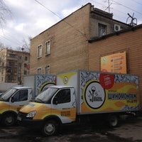 Foto tirada no(a) Системы Ниппель por Vladislav em 4/2/2013