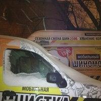 Foto tirada no(a) Системы Ниппель por Vladislav em 3/24/2013