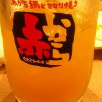 Photo taken at 赤から 函南店 by Naomi I. on 10/26/2012