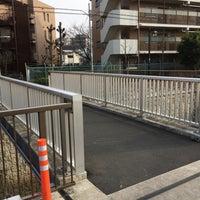 Photo taken at 定塚橋 by FKU on 3/20/2017