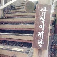 Photo taken at 마니산 등산로(계단로) by MRCOOL. .. on 3/11/2013