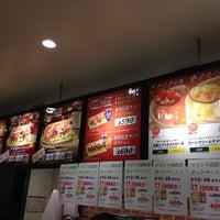 Photo taken at SUBWAY 住友不動産新宿グランドタワー店 by Tetsuji O. on 2/14/2014