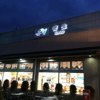Photo taken at 菅生PA (上り) by hrtk1973 on 1/6/2017