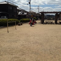 Photo taken at 水垂公園 by ちひろ on 3/22/2014