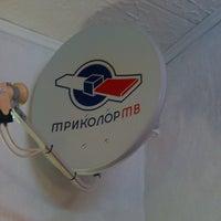 Photo taken at Современные технологии by Sergey R. on 5/6/2014
