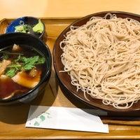 Foto tomada en そばくろ por Shin M. el 12/10/2016