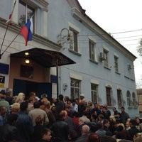 Photo taken at Керченский отдел УФМС России по Республике Крым by Вадим, сэр on 4/29/2014