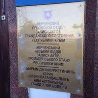 Photo taken at ЗАГС by Вадим, сэр on 11/4/2014