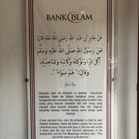 Photo taken at Bank Islam @ Bandar Sri Damansara by Abe V. on 12/5/2017