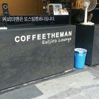 Photo taken at COFFEE THE MAN by Joonsang P. on 9/9/2013