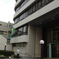 Photo taken at Consulate-General of the Federative Republic of Brazil by Arubu on 9/10/2013