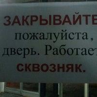Photo taken at ХГУ «НУА» / Kharkiv University of Humanities «People's Ukrainian Academy» by Yuriy P. on 1/31/2013