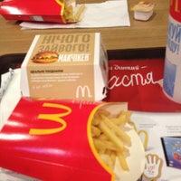 Photo taken at McDonald's by Vardan A. on 11/1/2012