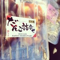 Photo taken at Yaoya-san by Ashley on 11/5/2012