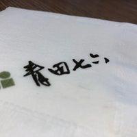 Das Foto wurde bei 青田七六 von Hg am 3/25/2018 aufgenommen