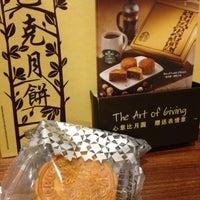 Photo taken at Starbucks 星巴克 by Pearl on 8/10/2013