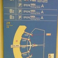 Photo taken at 인천국제공항 VIP 주차장 동편(East) by Pearl on 9/4/2015