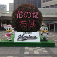 Photo taken at Kaihimmakuhari Station by Yukio M. on 11/22/2012