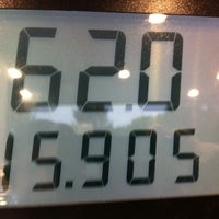Photo taken at Hess Gas Station by Bill H. on 10/9/2012